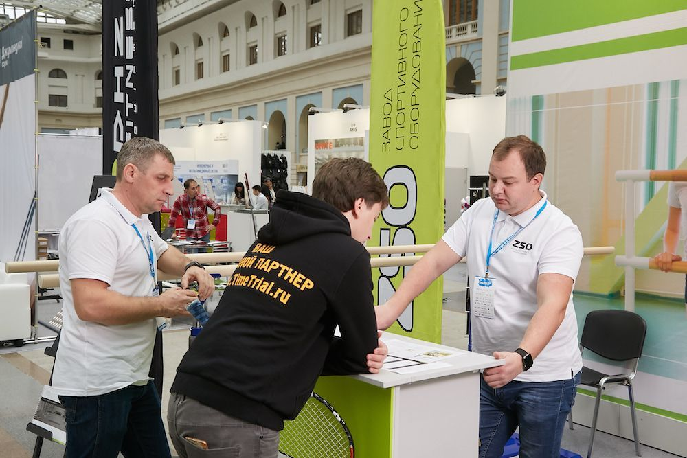 """3-5 октября в Москве прошел крупнейший форум """"Спорт, туризм, бизнес. Взгляд в будущее"""""""